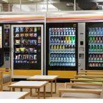 Modular Vending System